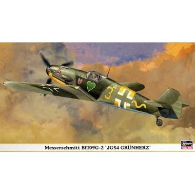 Messerschmitt Bf109G-2 JG54 Grunherz ( 1/48 code 09588 )