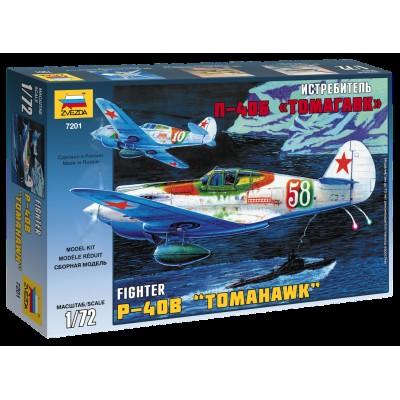 P-40B Tomahawk ( 1/72 code 7201 )