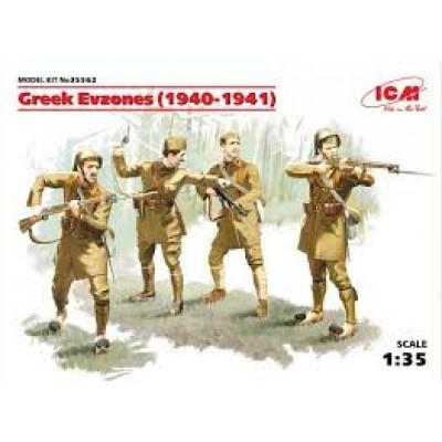 Greek Evzones (1940-1941) ( 1/35 code 35562 )