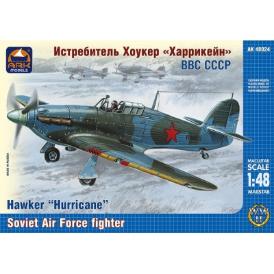 Hawker 'Hurricane' Mk.1 Soviet Air Force fighter ( 1/48 code 48024 )
