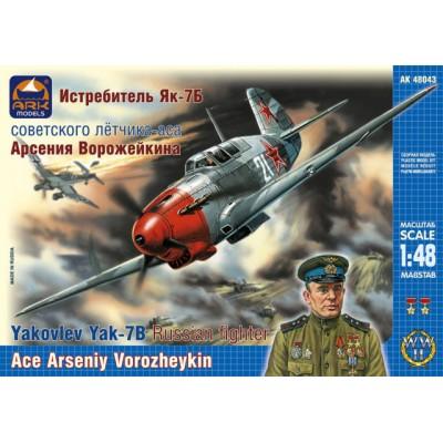 Yakovlev Yak-7B Russian fighter Ace Arseniy Vorojeikin ( 1/48 code 48043 )
