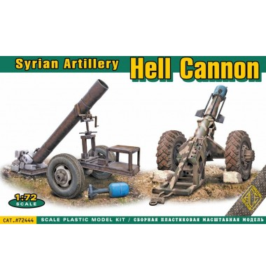 Syrian Artillery Hell Cannon 2pcs ( 1/72 code 72444 )