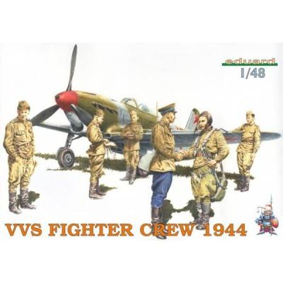 VVS Fighter crew 1944 ( 1/48 code 8509 )