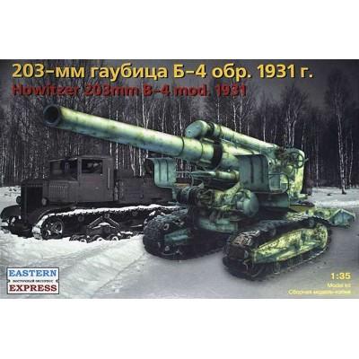 203mm Heavy Howitzer M1931(B-4) ( 1/35 code 35156 )