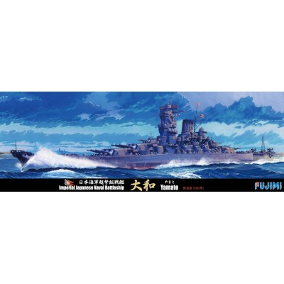 IJN BB Yamato Battle of Leyte Sea Version ( 1/700 code 421353 )