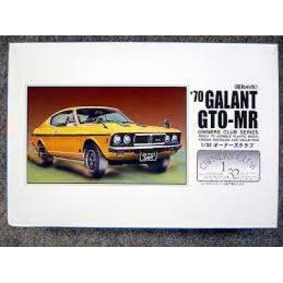 1970 Galant GTO-MR ( 1/32 code 47 )
