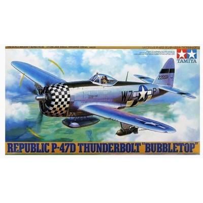 Republic P-47D Thunderbolt Bubbletop ( 1/48 code 61090 )