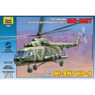 MIL MI-8 Soviet Helicopter ( 172 code 7253 )