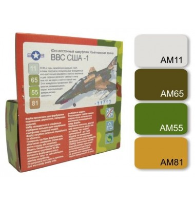 Acrilyc paints set 25 U.S. aviation 1 ( XOMA )
