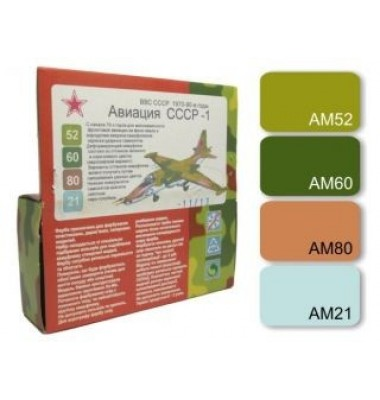 Acrilyc paints set 4 Soviet Air Force ( XOMA )