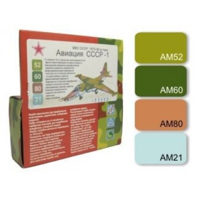 Acrilyc paints set 4 Soviet Air Force ( XOMA )