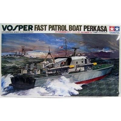 Vosper Fast Patrol Boat Perkasa ( 1/72 code 79001 )