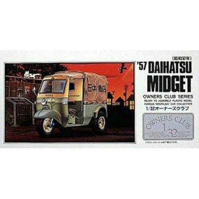 1957 Daihatsu Midget ( 1/32 code 07 )
