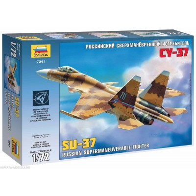 Russian Fighter Sukhoi Su-37 ( 1/72 code 7241 )