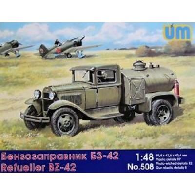BZ-42 refuel truck  ( 1/48 code 508 )