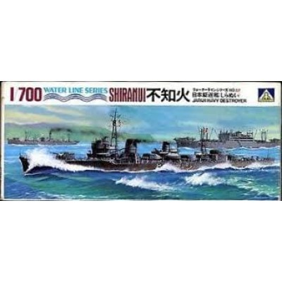 Japan Navy Destroyer Shiranui ( 1/700 code d057 )