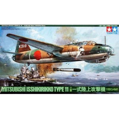 Mitsubishi Isshikirikko Type 11 G4M1 ( 1/48 code 61049 )