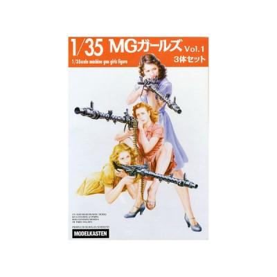 1/35 MACHINE GUN GIRLS  (3 FIGURES)