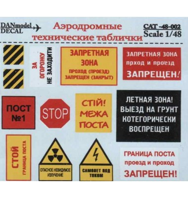 decals Aerodrome technical signs 1/48