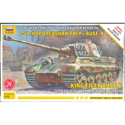 King Tiger with Henschel Turret ( 1/72 code 5023 )