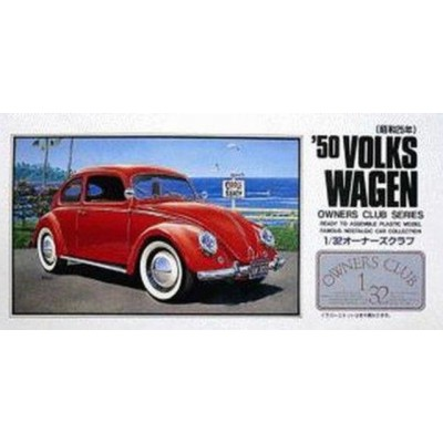1950 Volks Wagen MicroAce ARII Owners Club 1/32