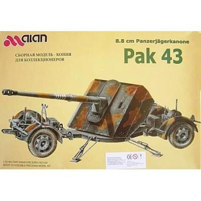 8,8 cm Pak 43 (1/35 code 020)