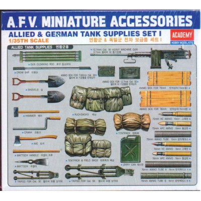 Allied & German Tank Supplies Set 1 ( 1/35 code 1382 )