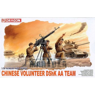 Chinese Volunteer DShK AA Team ( 1/35  code 6809)