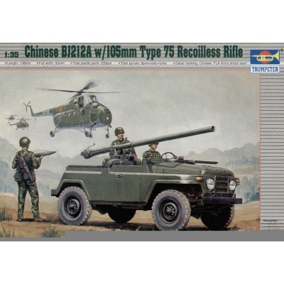 Chinese BJ212A w/105mm Type 75 Recoilless Rifle ( 1/35 code 02301 )